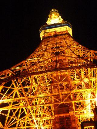 東京も私の「故郷」